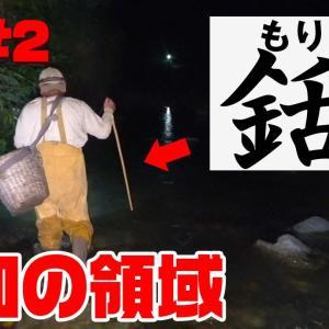 徳之島で自給自足する「仙人」が凄すぎた!!【釣りいろは】