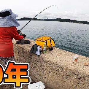 【離島生活】島の達人お母さんとうちの嫁が一緒にカゴ釣りすると…【釣りせんば】