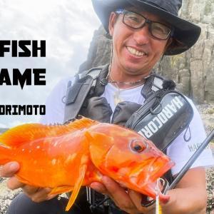 NEW RockFish GAME アカハタ連発!!パターンを掴んでロックフィッシュ攻略! 長崎県五島列島 / 折本隆由(前編)【DUELMOVIE】