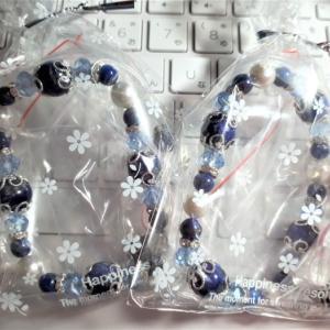 買い物:友達へのプレゼントと台風に備えて。