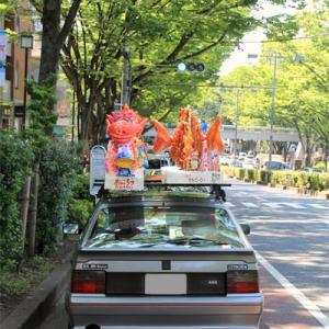 立体作品2020・アートカー編4