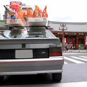 立体作品2020・アートカー編8