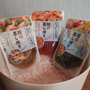【ESSEおうちdeセミナー2021 Summer キユーピー わたしのお料理 鮭の蒸し焼き】