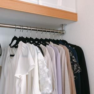 衣類の厳選をする際の3つのポイント