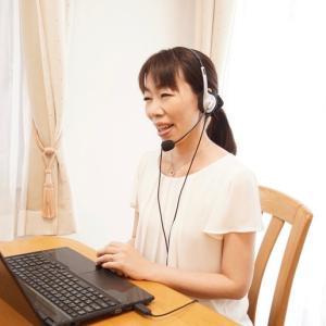 【重要】ご訪問サービス再開とオンラインレッスンスタートのお知らせ