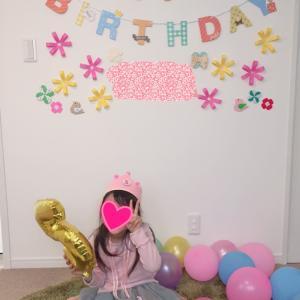 娘の誕生日きっかけでハマり中…