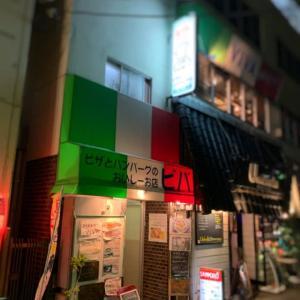 船橋競馬場のイタリアンのお店『ビバ』