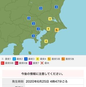 千葉東方沖震源地震度5弱