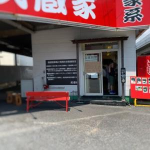横浜ラーメン武蔵家