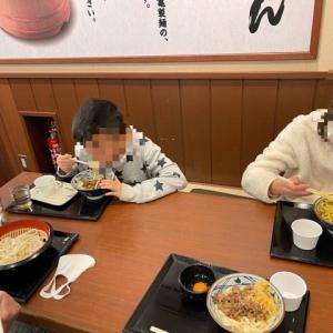 丸亀製麺さん美味しいね