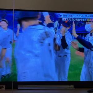 野球は熱かったですね〜