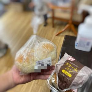 宮本パン→これはデイリーヤマザキの商品です