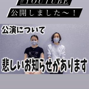 残念なお知らせm(._.)m