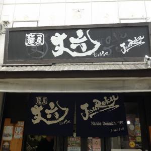 麺屋丈六@中華そば