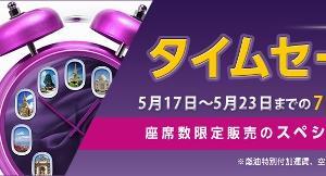 まだ間にあう!タイ航空バンコク往復35,000円「関西発着便」