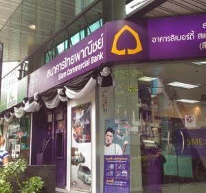 『SCB』(銀行)でATMカード発行、以外に手間取った【タイの銀行】