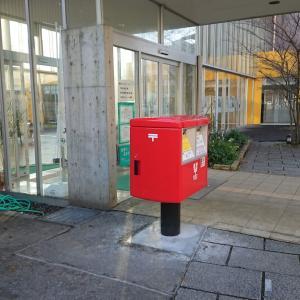 打瀬公民館前の郵便ポスト