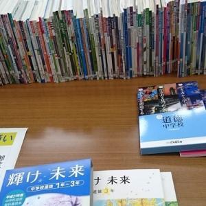 来年4月からの新しい教科書@教科書展示会