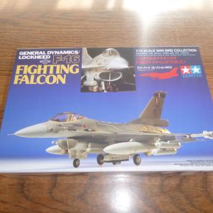 タミヤ 1/72 F-16ファイティング・ファルコン 中身