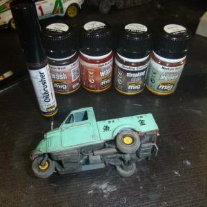 マイクロエース 1/32 オーナーズクラブNo.11 '58ダイハツ ミゼット後期型 錆塗装 ストリークサビ効果