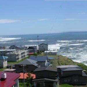 知人 語源は「シリ・エト」 北海道東部