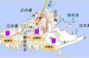 「危険との共生」から<神々との物語>誕生 江の島詣200921.