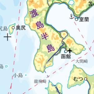 碧い海 プランクトンが少ない 「どっちを選ぶ 漁業か観光か」210703