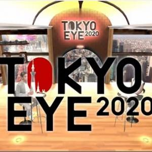 「Succor  送り出したい」  「仲間まわし」で生き残り=東京・大田区のマチ工場nhkBS1210721