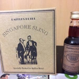 【お酒イベント】ラッフルズホテルスタイルのシンガポールスリング