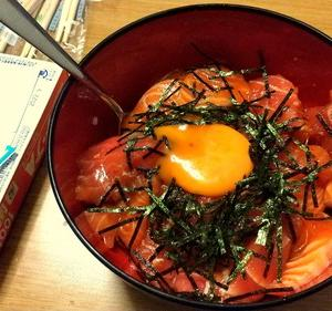江田島で買った『かき美醤』を混ぜた『漬け丼』が、美味すぎてヤバイ!!!!