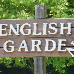 English Graden