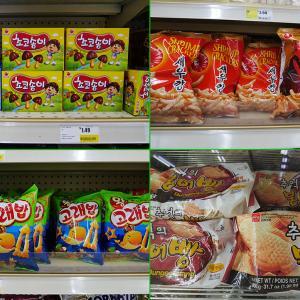 南朝鮮のバチもんお菓子