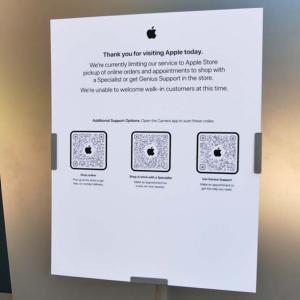 更に高飛車極悪会社アップル