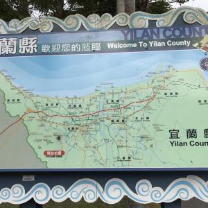 いつの間にか整備されてた実家近所の観光地「龍潭湖」