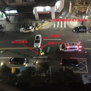 【事故現場写真】肉多すぎの肉多多火鍋@天母三越&ま~た自宅前で車とバイクの交通事故