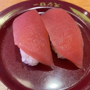 スシロー@Miramar美麗華百楽園で寿司ランチ