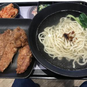 "梁社漢の排骨""麺""初挑戦"