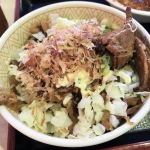 すき家の大阪焼牛丼