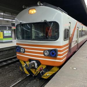 ディーゼル自強號と南アフリカ製電車自強號乗り継いで台南へ戻る~3泊4日南部遠征2日目