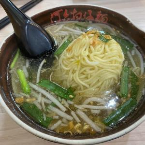 阿六切仔湯麺食って太太クレームにより無線LANルーター購入