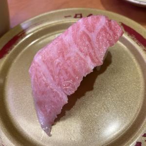美麗華百樂園の回転寿司スシローと特価カップ麺