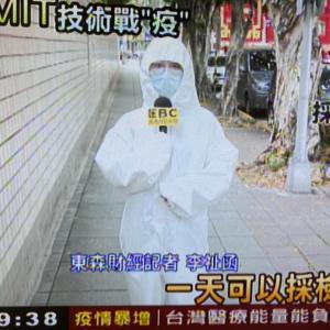 ウイルス感染者急拡大と2回目の大停電と休校決定