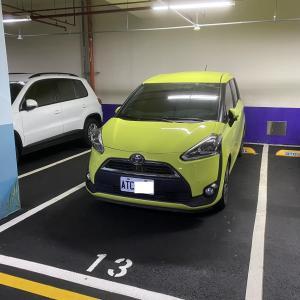 シエンタ近所の地下駐車場に移動