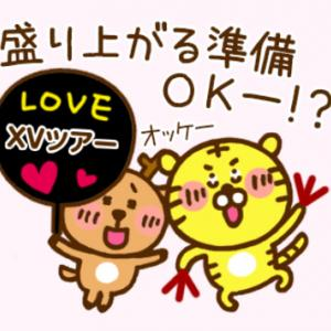 札幌ドームへ行こうキャンペーン
