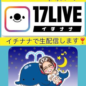 「kazのカヨウクジラ」6月よりイチナナで生配信します!