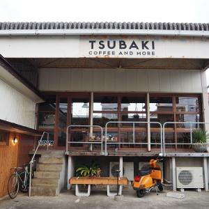 TSUBAKI coffee and more