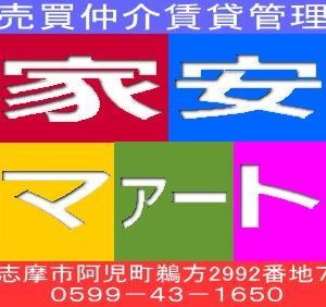 祝200回ブログ記事。徳川家康の名言