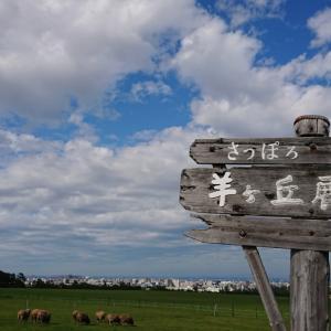 北海道旅行1日目 札幌