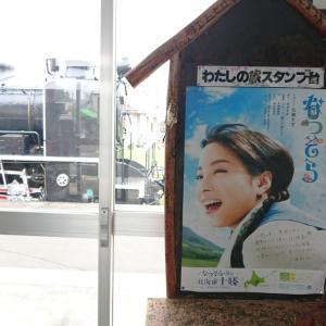北海道旅行4日目 十勝ガーデンめぐり