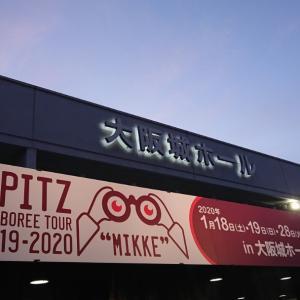 MIKKE 大阪城ホール